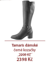 Tamaris kozačky